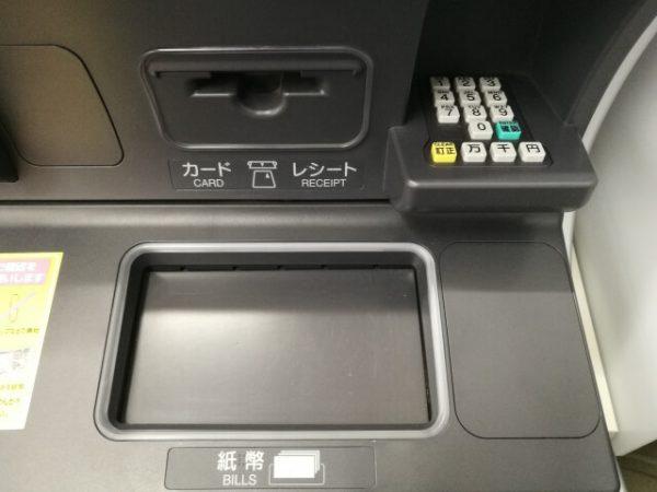 契約後の「プロミス」借り入れ方法(ATM紙幣取り出し口)