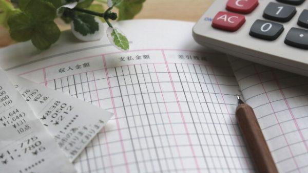 「リリーフ」毎月の返済方法とその金額