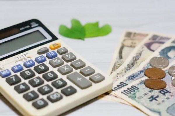 【全ローン共通】福島銀行カードローンの返済方法とその金額