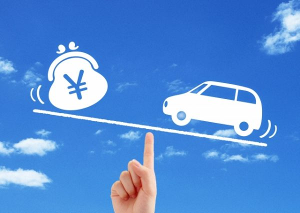 自動車購入など、高額決済にはどの借入先を選ぶべき?