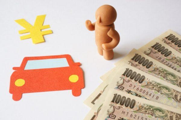関西アーバン銀行マイカーローン:優良他社と比べた利点・欠点と契約の流れ