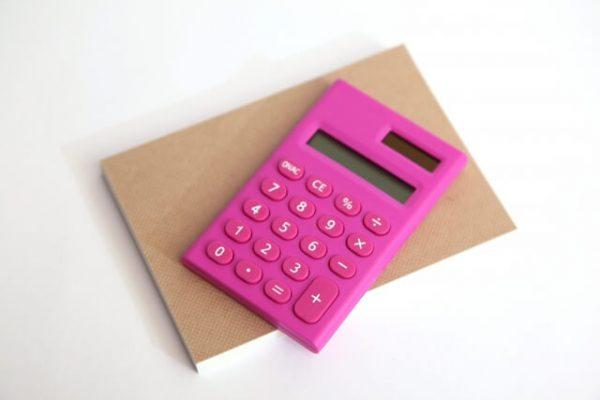 西京銀行カードローンの返済方法とその金額
