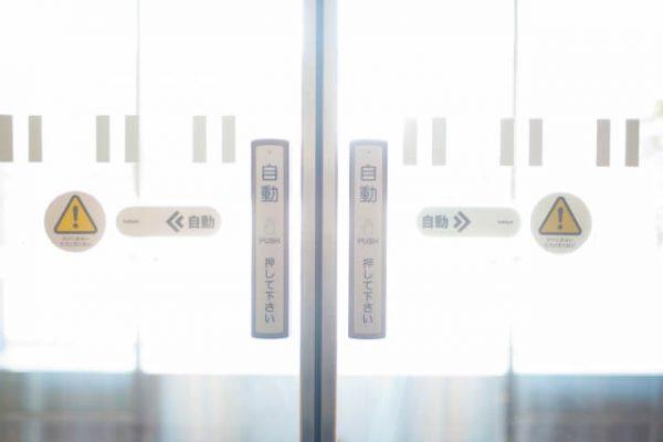 西京銀行カードローンの借入方法