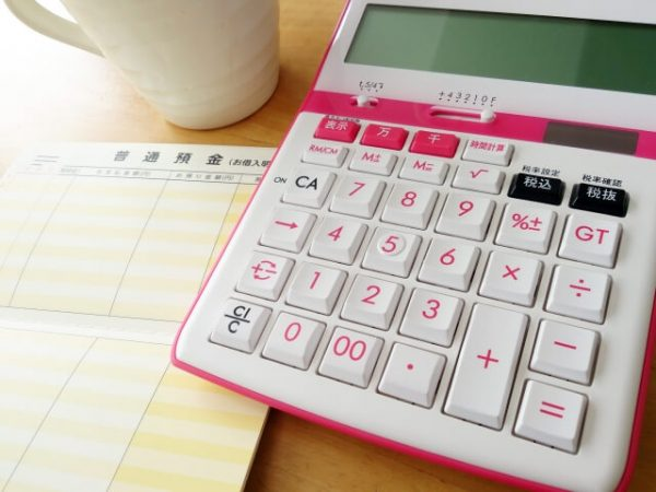 清水銀行カードローン、毎月の返済方法とその金額