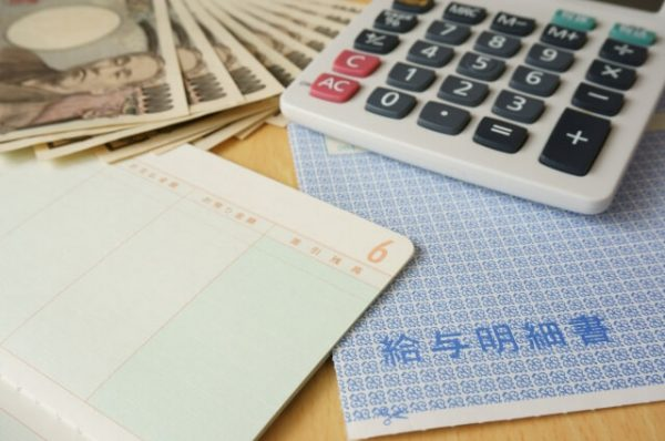 富山銀行カードローンの返済方法とその金額