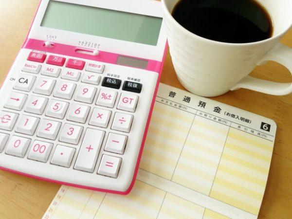 筑邦銀行、各カードローンの借入方法