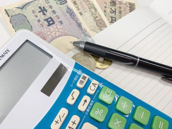 豊和銀行カードローン、毎月の返済方法とその金額