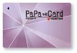 「PaPaっとCard」ローン専用カード