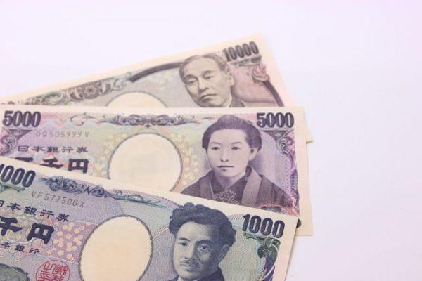 香川銀行「PaPaっとCard」返済の仕組みとその金額