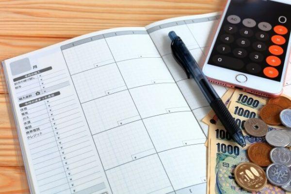 沖縄海邦銀行カードローンの返済方法とその金額