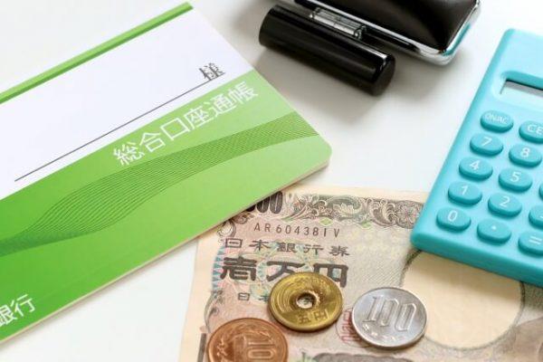 2つのカードローンの返済方法とその金額