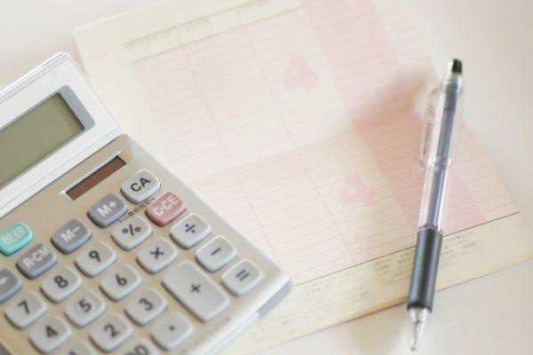 徳島銀行カードローン、契約後の借入方法