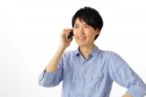 携帯電話に掛かってくる「申込確認」「本人確認」はとにかく正直に対応しよう