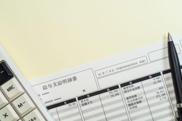 勤務先がお休みなら、必ず「勤務先を確認できる書類」を用意しておこう