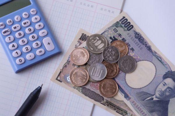 アイフル、契約後の借入・返済方法と金利(手数料)システムについて