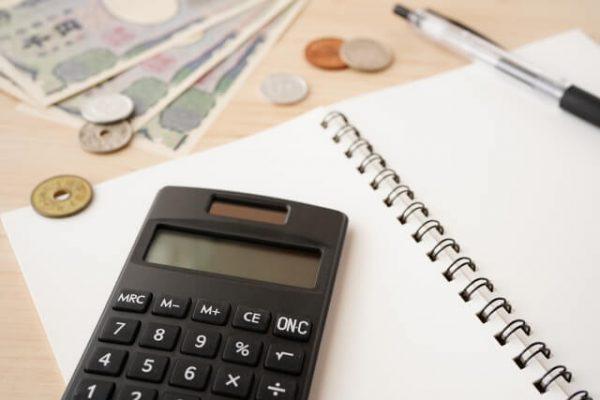 「au WALLET スマートローン」毎月の返済方法とその金額