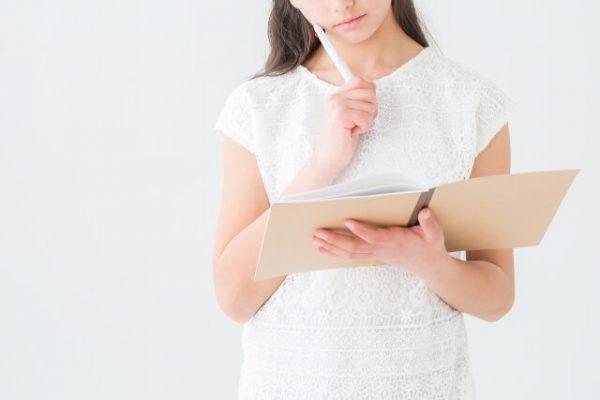 【借入先候補3】未成年者が単独で申し込めるのは学生ローン「カレッヂ」だけ