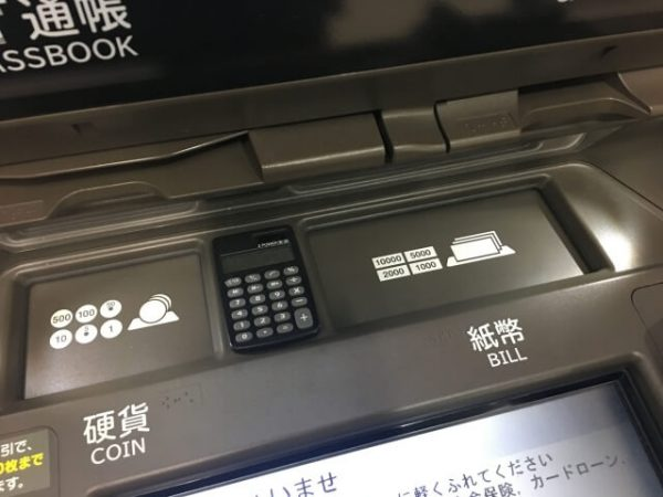 北九州銀行カードローンの借入方法