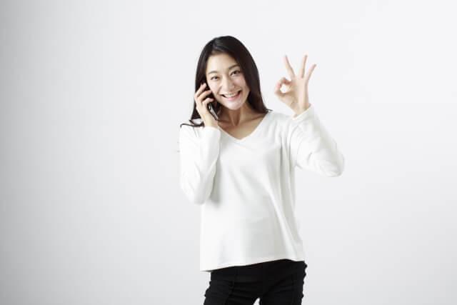 SMBCモビットはWEB完結でなくとも在籍確認電話を避けられる!問合せに基づく必要書類