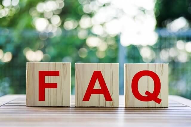 「楽天銀行スーパーローン」に関するよくある質問と回答