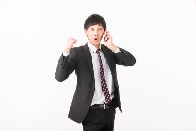 【楽天銀行カードローン】他社借入アリで新規審査に通るには?カギは「利用目的」