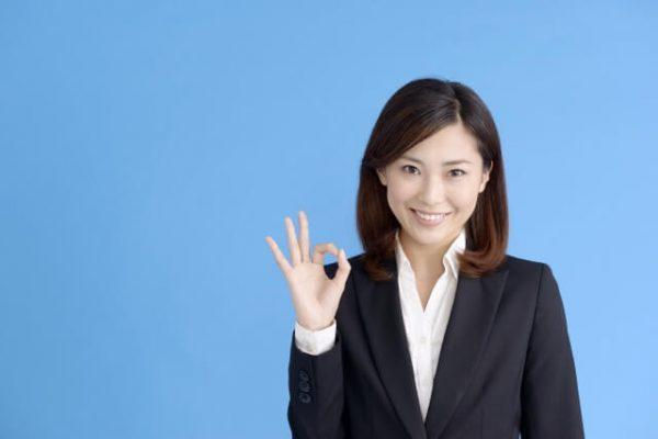 「楽天銀行スーパーローン」は派遣社員でも利用可!実際の通過例も