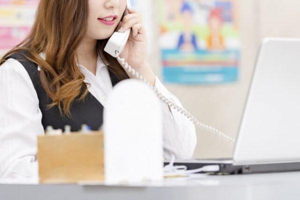 楽天銀行に聞いた!カードローン増額審査の在籍確認:電話なしでの増枠体験談も