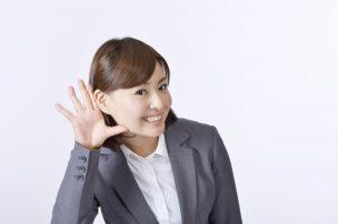 【証拠有】SMBCモビット利用者8名の詳細審査口コミ:標準的な会社員~多重債務者口コミも