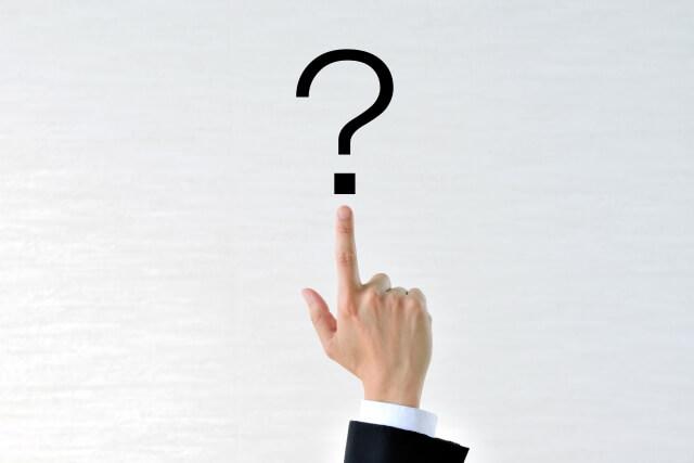 自営業者がSMBCモビットへ申し込む際のよくある質問と回答