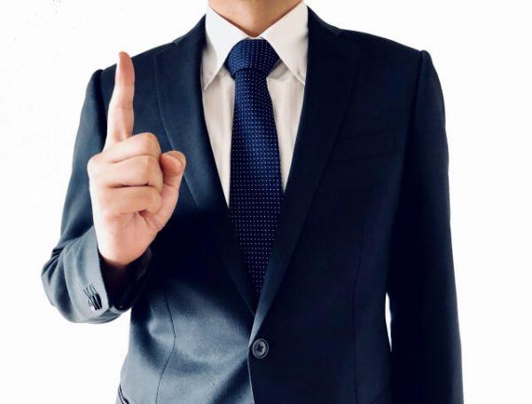 SMBCモビットへの申込には「自分で、働くことにより得た収入」が必要とのこと