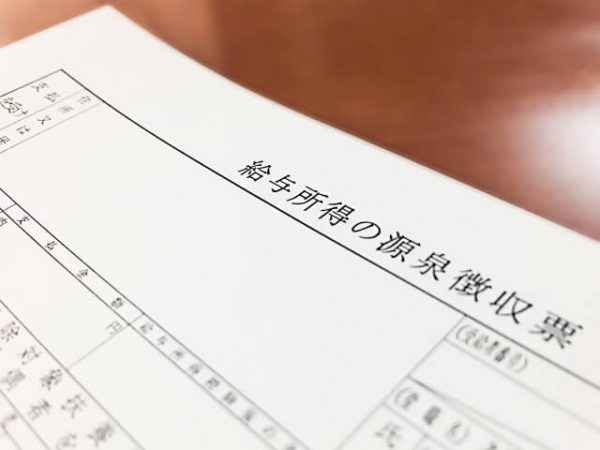 SMBCモビット「WEB完結」契約の流れと借入・返済方法