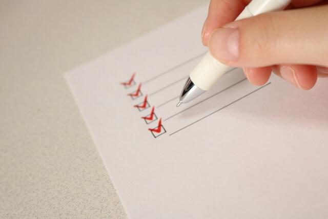 事前にチェック!プロミスの申込・契約方法の違いと選び方、必要書類