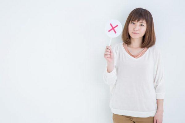 専業主婦はプロミスへ申込不可…。パートなしで審査に通れる銀行カードローンを選ぼう