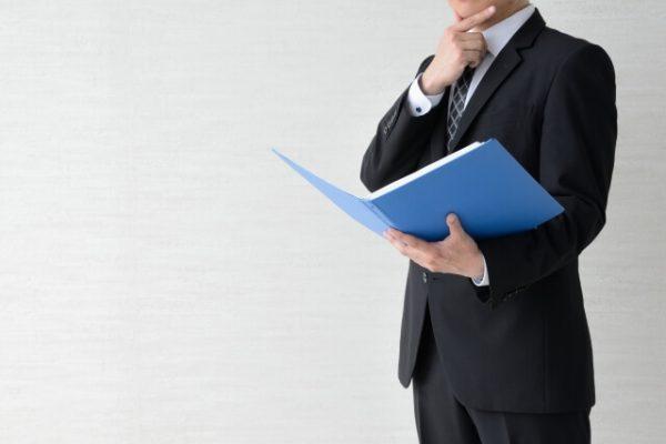 証拠付き!楽天銀行カードローン増額審査、可決&否決口コミ:増額+おまとめは困難?
