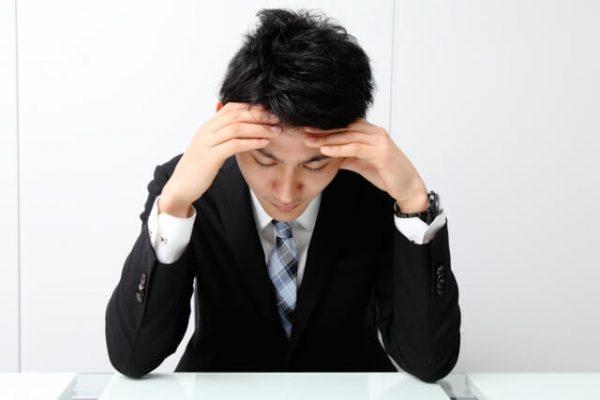 モビットは審査時に官報情報を閲覧するため、自己破産経験者が利用することは難しい