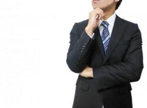 自営業者のためのプロミス:審査通過4名&否決2名の共通点と問合せに基づく注意点