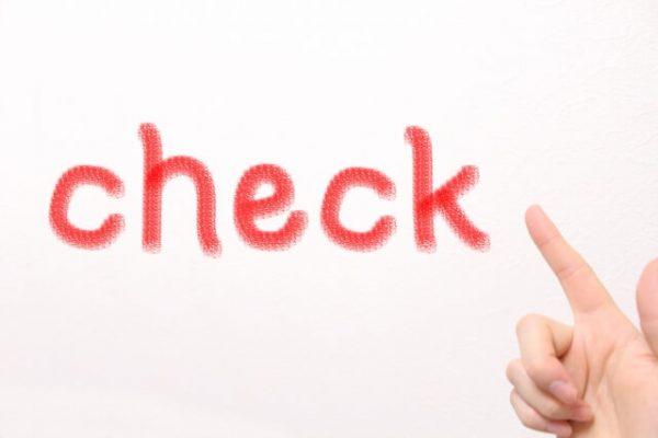 事前にチェック!「プロミス」審査に通る大前提&申込後にやるべきこと