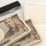 【100万円借りたい】高限度額に定評あるカードローン&その他借入方法と必要条件