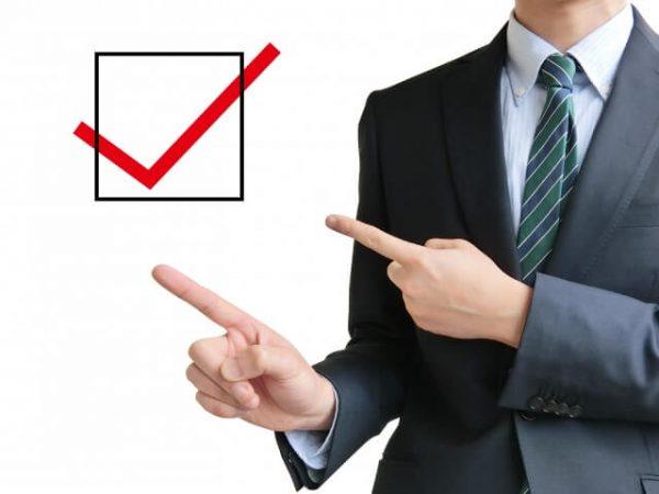 会社別に見る、主要カードローンの基本情報と審査傾向