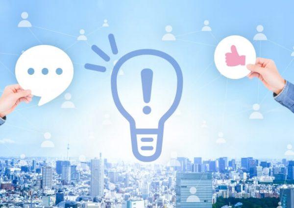 レイクALSA/新生銀行エル、利用者11名の増額審査結果から分かる可決条件