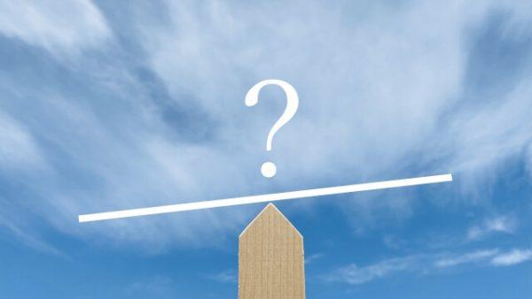 大手5社は「初心者向け」とそうでないものに分かれる:審査に通れそうな会社はどこ?