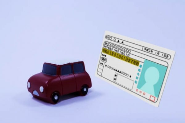 三菱UFJ銀行カードローン「バンクイック」の必要書類