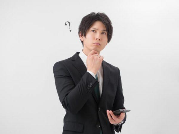 Q1:毎月の返済額はどれくらいですか?また、借入後すぐに全額返済することはできますか?
