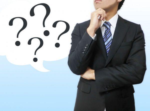 できる限り早く&多くのお金を借りるにはどの申込先を選べばいい?