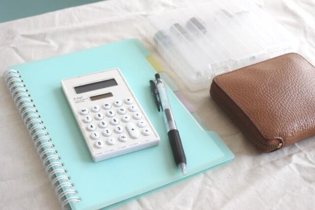 みずほ銀行カードローン、毎月の返済とその方法について