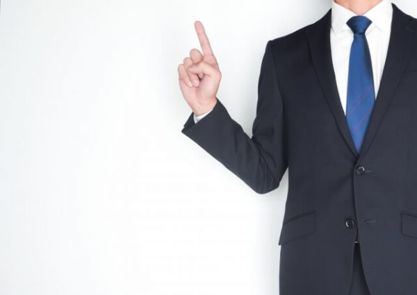 【1営業日~】意外と「三井住友銀行カードローン」「三菱UFJ銀行バンクイック」もおまとめ実績多数