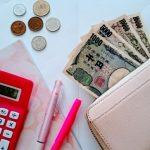 おトクに借りられる消費者金融4選:一番の低金利はプロミス…とは限らない!