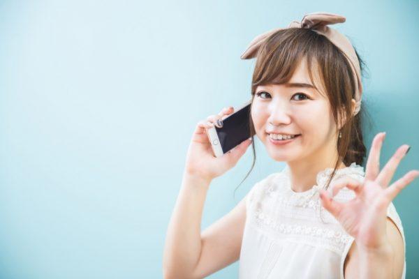 「プロミス」「レイクALSA」「アコム」で勤務先への電話を避けたいなら事前相談が必要