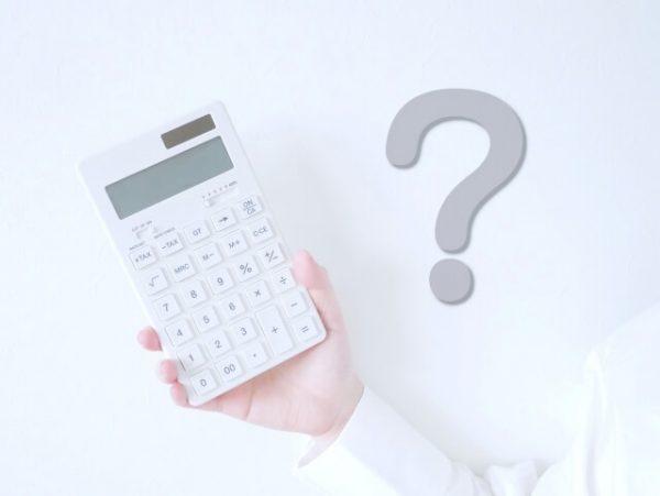 支払いの具体例1:「元利定額リボルビング方式」三菱UFJ銀行バンクイックの場合
