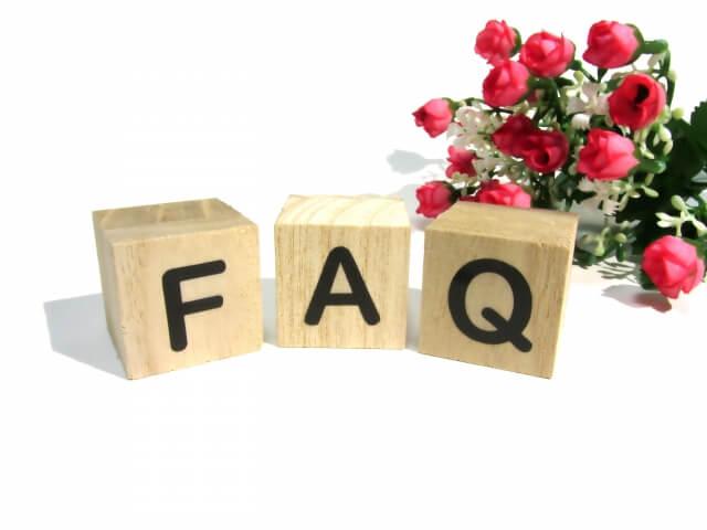 在籍確認、その他申込に関するよくある質問と回答
